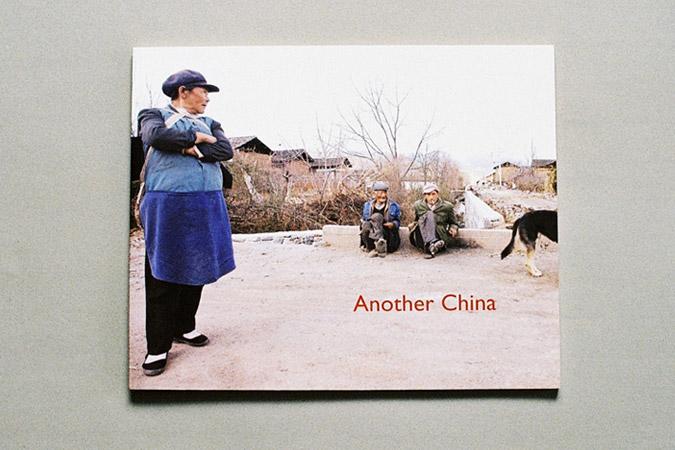 A_China_1